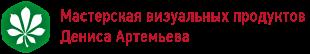 dennart_logo_mid_310x54_ru