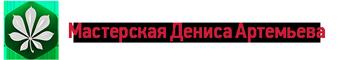 dennart_logo_mini_343x60_ru